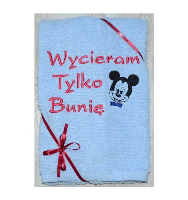ręcznik z haftem imienia