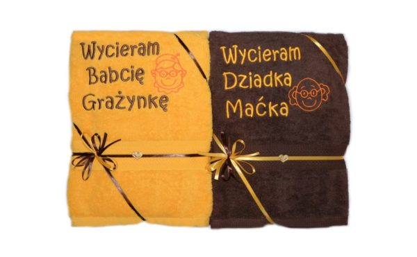 Ręcznik frote Premium 70x140cm