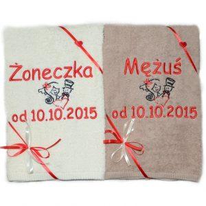 Ręczniki z dedykacją
